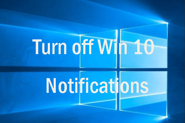 How to Disable Turn off Unnecessary Notifications In Windows 10