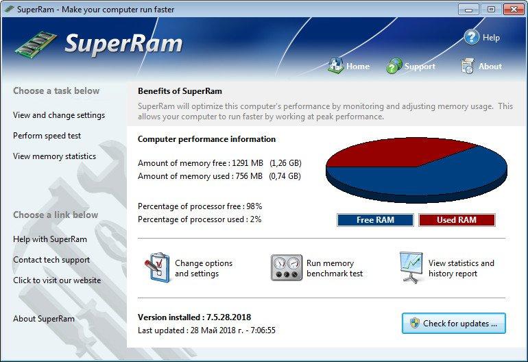 PGWare SuperRam 7.7.26.2021 Crack + Serial Key Lifetime 2022